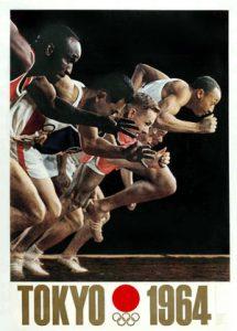 1960年東京オリンピックのポスター