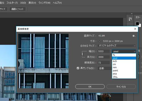 photoshop_5