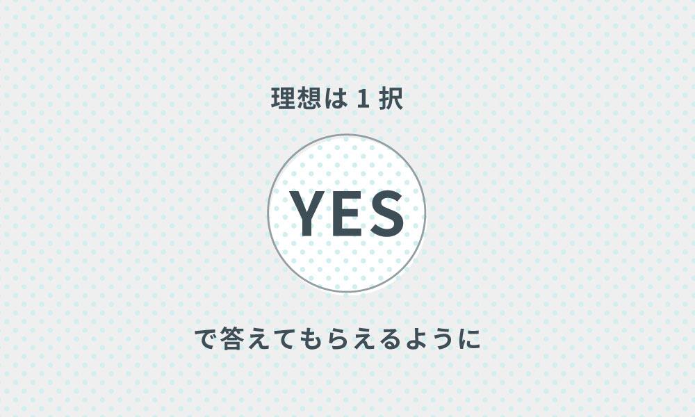 yahoo newsの画面イメージ