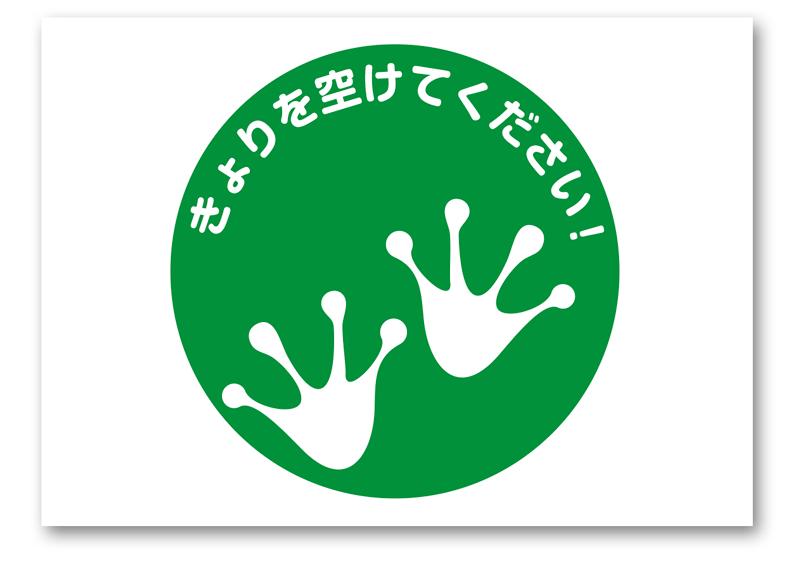 green_KYD06