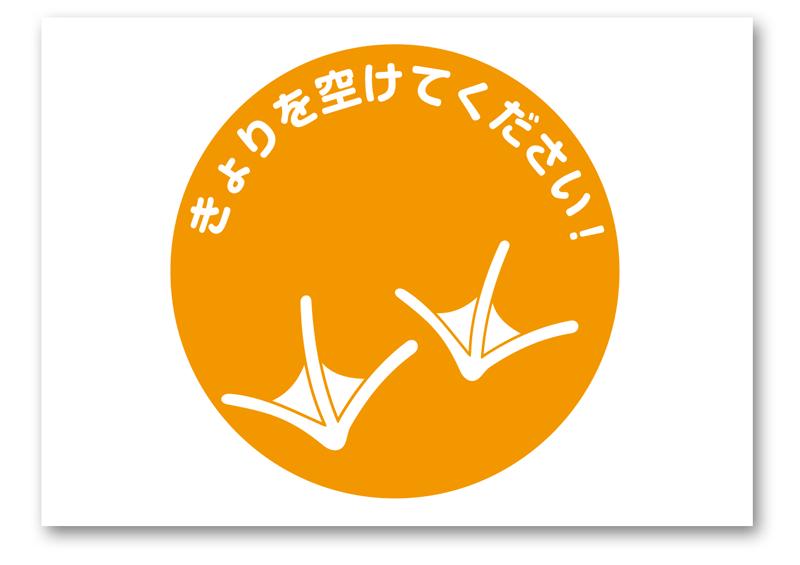 orange_KYD08