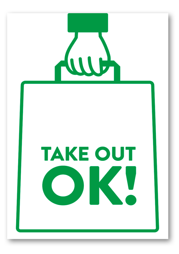 takeOUT_T
